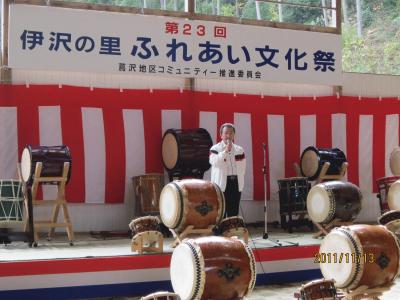 ふれあい文化祭