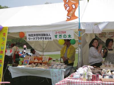 フロンティア祭