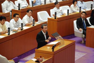 兵庫県議会