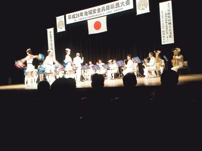 兵庫県民大会