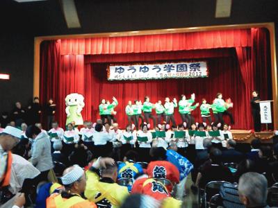 文化大学祭